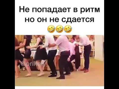 """Танец """"на выбывание"""""""