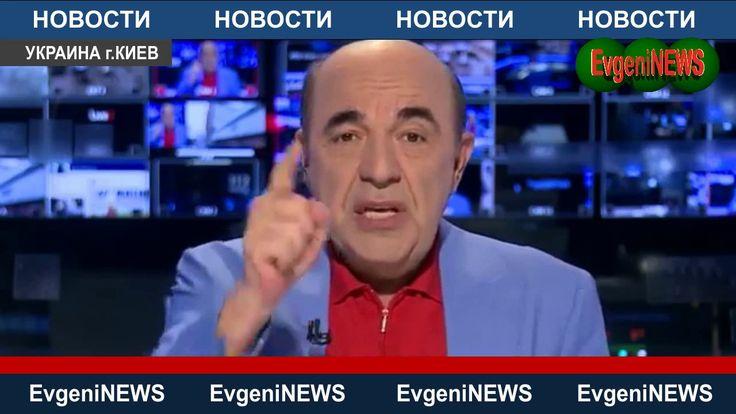 Министр Украины гордо заявил, что зарплата Украинца выросла в несколько ...