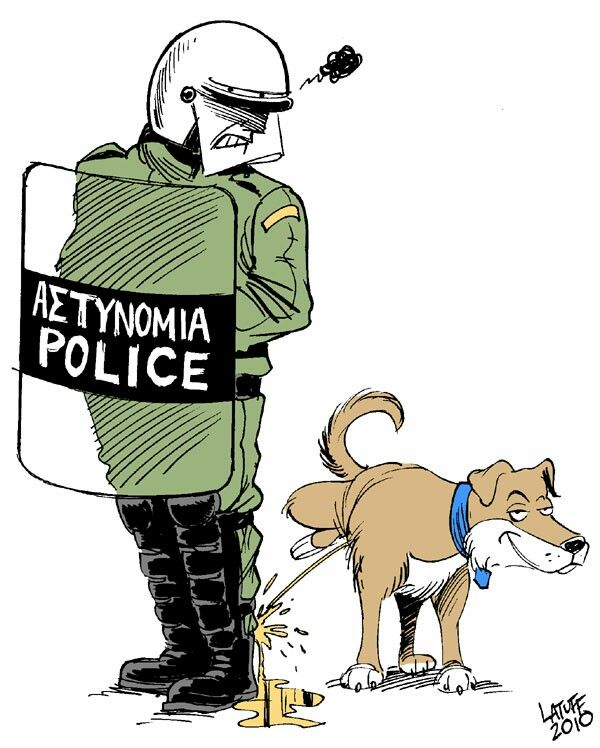 "Greek Riot Dog ""Loukanikos"". Sketch  by Carlos Latuff."