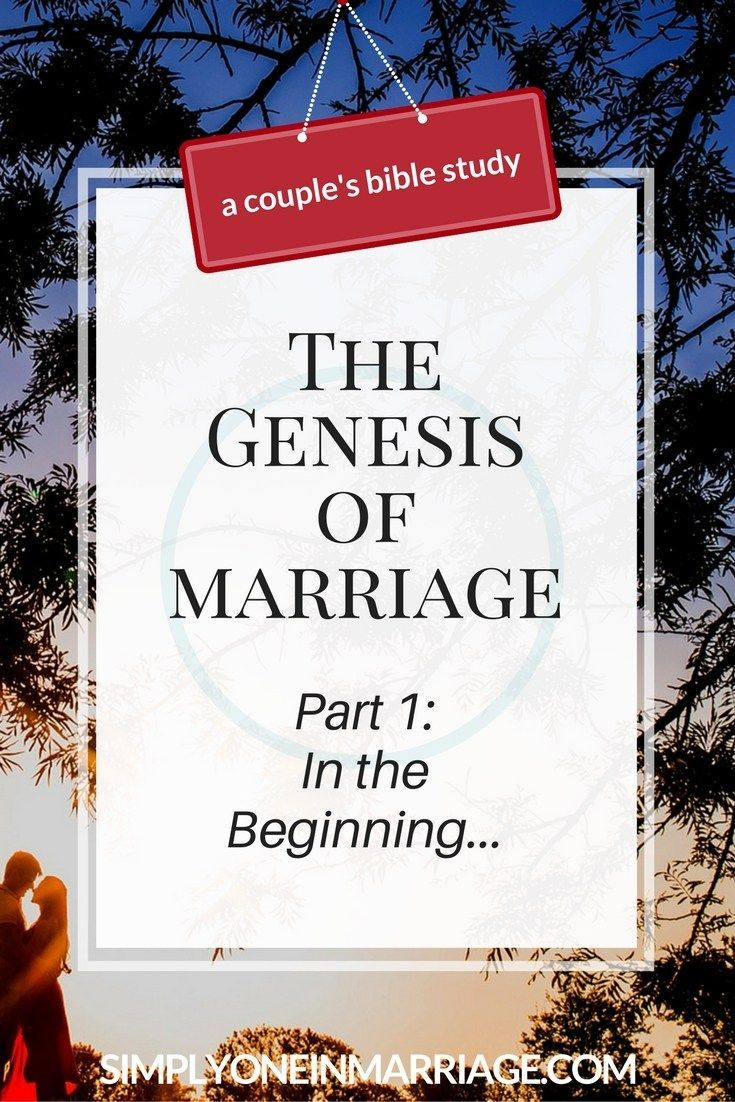 When did marriage first appear in the bible