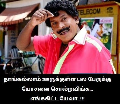 Santhanam in ok ok fact