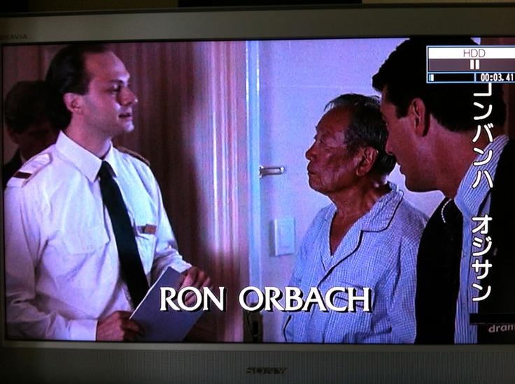 Law & Orderを観てたら、ホテルに宿泊している日本人が殺されたけど部屋がわからないので、1部屋ずつホテルの責任者が回って確認しているシーンがあったんですが、最初の挨拶が日本語で『コンバンハ、オジサン』やったw おじさんって!