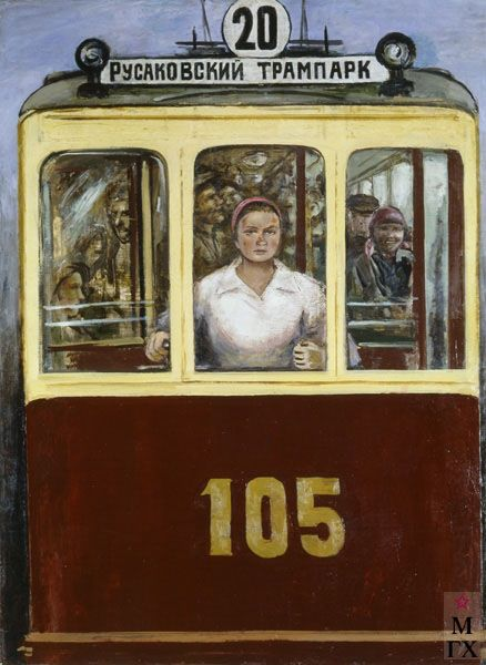 "АДЛИВАНКИН С. Я. ""Русаковский трампарк"" 1922."