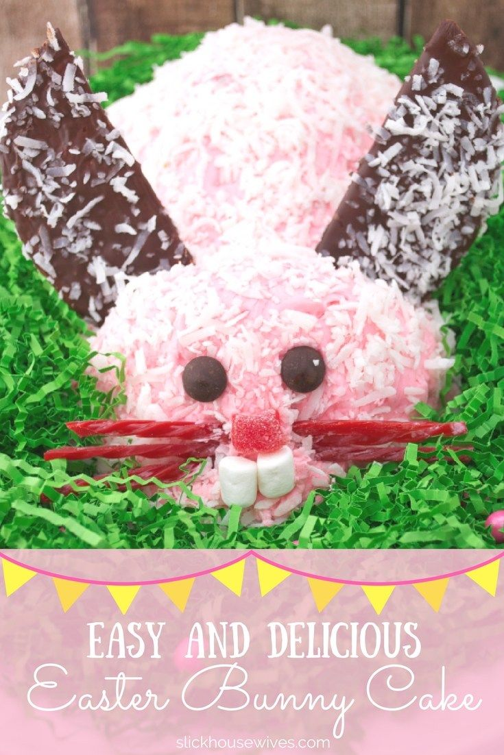 Easter Bunny Cake - Here are step by step instructions for making an Easter Bunny Cake Recipe. No need for a special bunny-shaped pan AND use just about any cake batter.