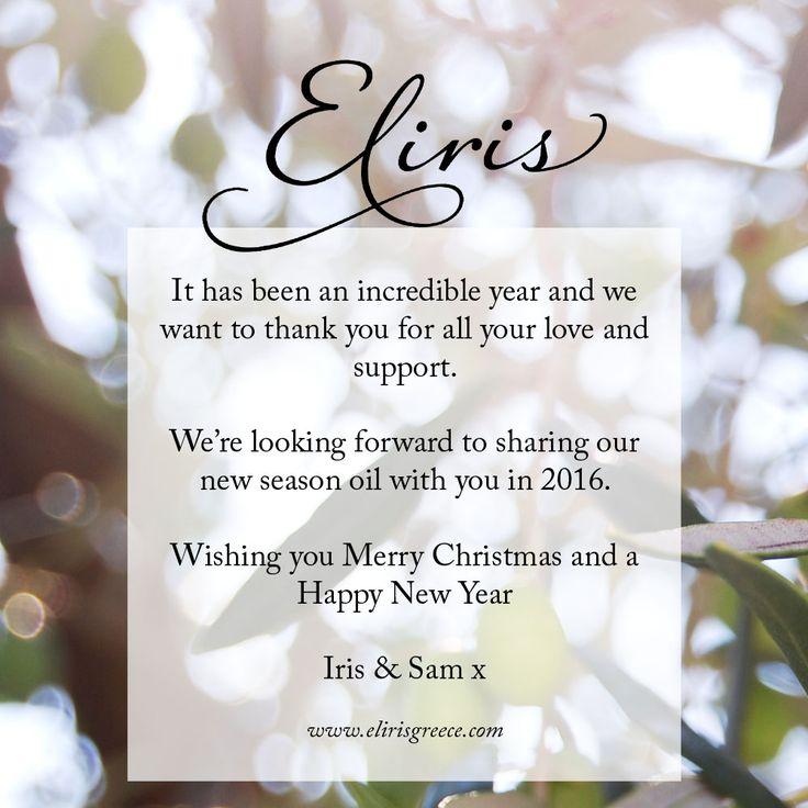 Merry Christmas from Eliris