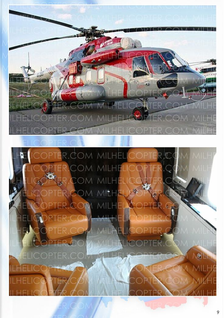 2014 Mil Mi-8-AMT VIP for sale in Russia => http://www.airplanemart.com/aircraft-for-sale/Helicopter/2014-Mil-Mi-8-AMT-VIP/10568/