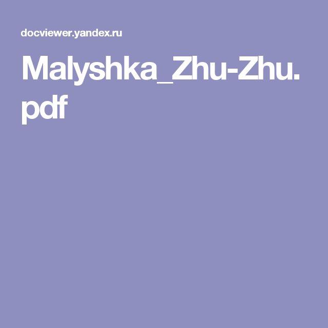 Malyshka_Zhu-Zhu.pdf