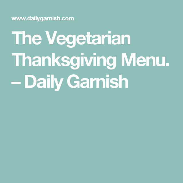 The Vegetarian Thanksgiving Menu. – Daily Garnish