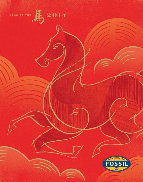 2014 #Fossil Chinese New Year - Year of the Horse Poster