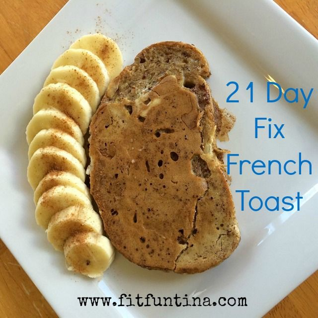 Here's a quick and easy 21 Day Fix approved recipe to use as a breakfast (or a snack!). 1/2 red, 1 yellow, 1 purple (optional) For more easy and clean recipes, head over to www.FitFunTina.com.