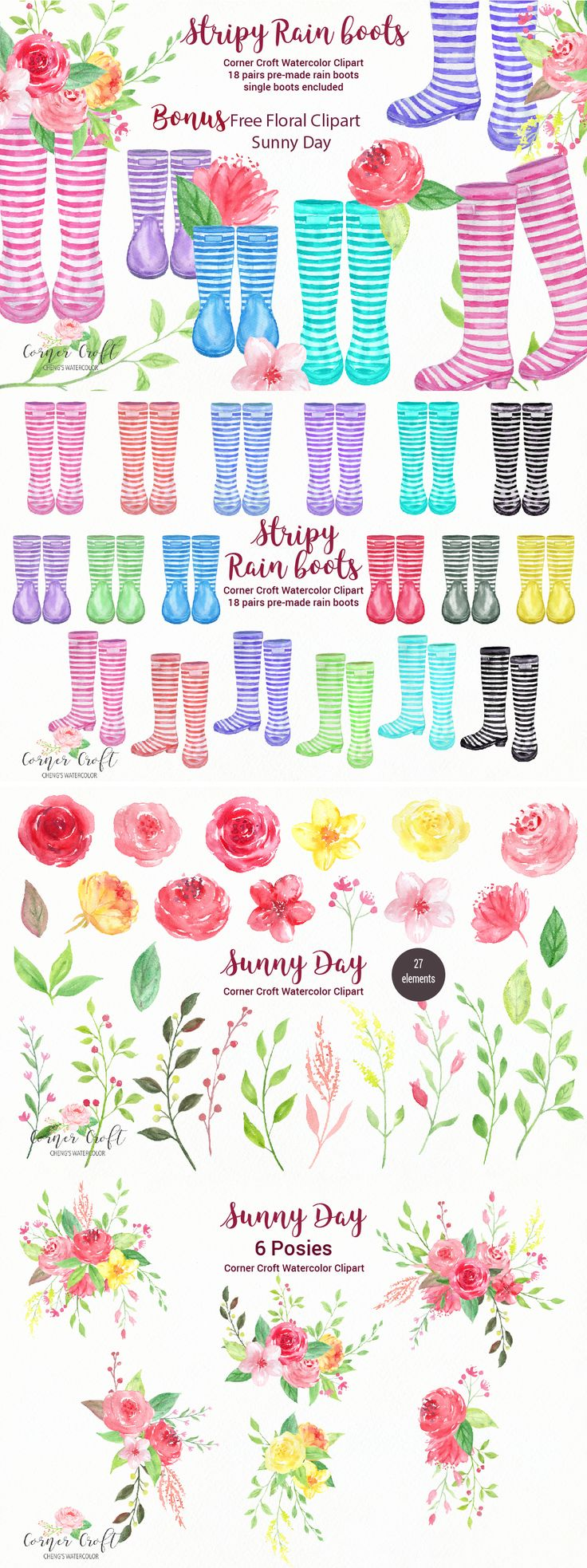 Watercolor Stripy Rain Boots, Watercolor Stripe Wellies, Plus Free Floral Clipart Sunny Day