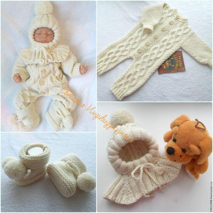 Купить Комплект Айвори - абстрактный, свитер, для новорожденного, комплект вязаный, комплект для мальчика, комплект для малыша