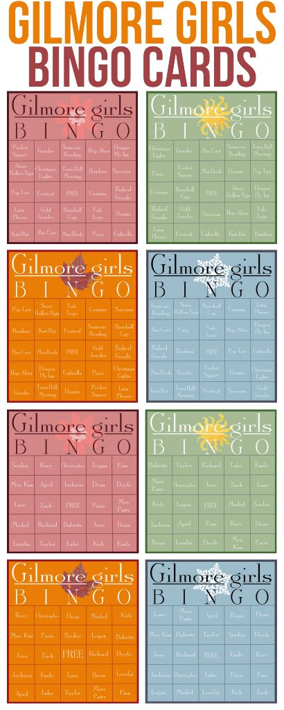 These Gilmore Girls bingo cards would be perfect for a party to watch the new show on Netflix on Black Friday! Who will we see first - will it be Rory, Lorelai, and Luke or maybe some junk food like pop-tarts. Doesn't matter if you're Team Logan, Jess, or Dean, you'll love these ideas for funny games during a Gilmore Girls viewing party! I'm definitely printing them out to play with my sister!
