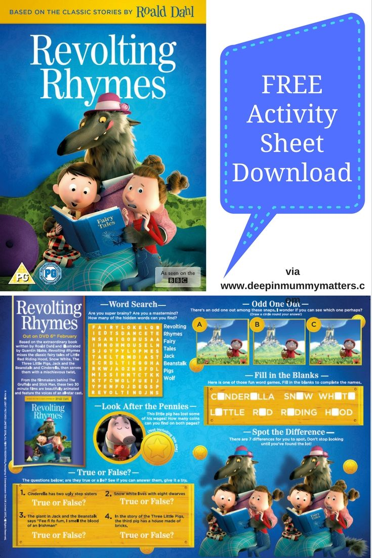 With February Half Term approaching fast you might want to grab yourself this FREE Revolting Rhymes Printable to celebrate the release of this great Roald Dahl story on DVD and Digital Download.