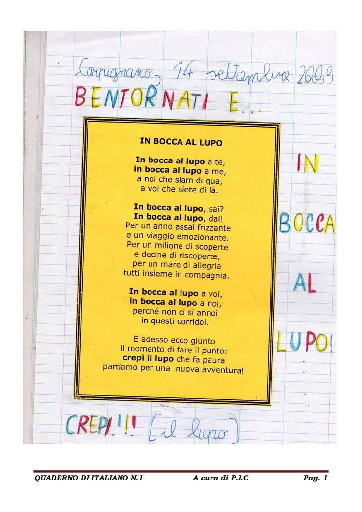 Italiano classe seconda N.1 | PDF to Flipbook