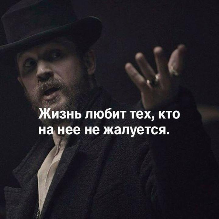 (119) Твиттер
