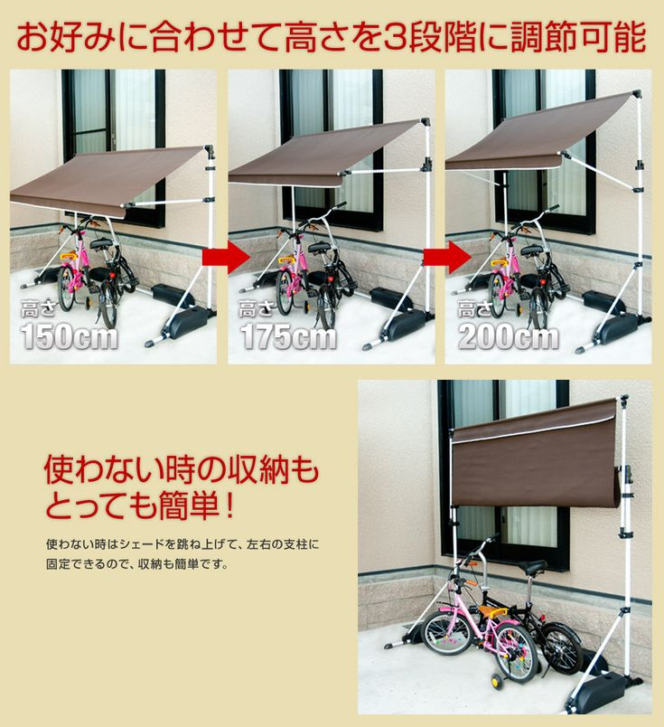 自転車の 物置 自転車 おしゃれ : ... 物置/ゴミ置き場/自立式/自転車