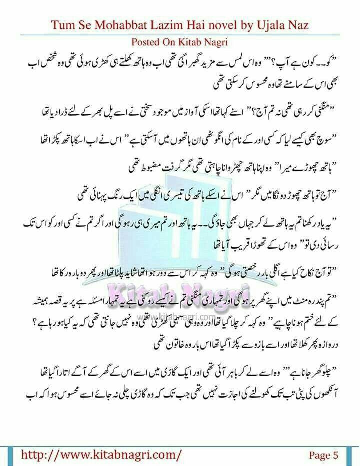Pin By Hamad Ali Shah On Novels Novels Novels To Read Famous