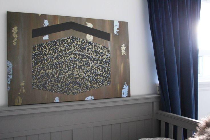 Islamic Canvas, Ayat Ul Kursi | Print of my Islamic Wall Art Painting | Arabic Calligraphy | Islamic Calligraphy Framed Canvas by SalehaArt on Etsy