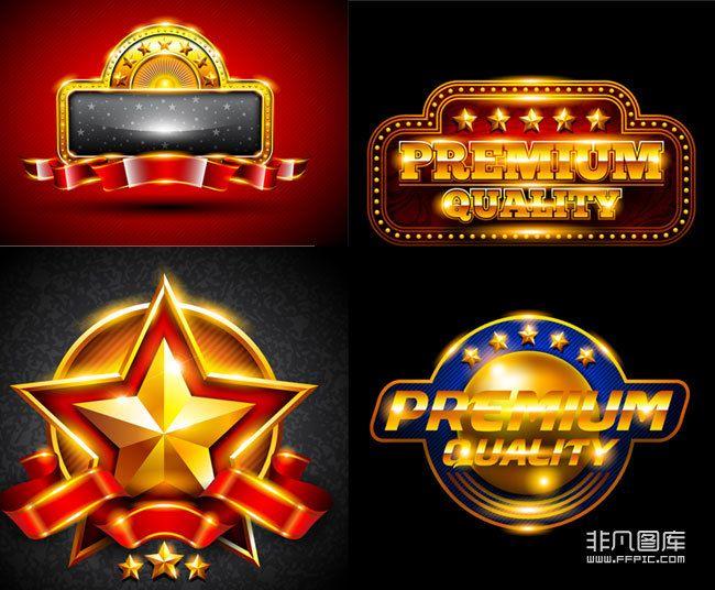 Mát kim năm cánh sáng thiết kế logo vector logo ...