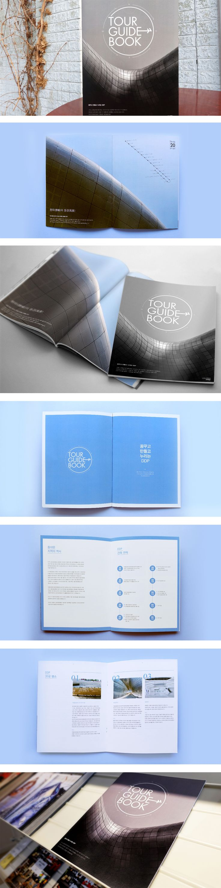 디자인 나스 (designnas) 학생 광고 편집 디자인 - 팜플렛 포트폴리오 (advertisement pamphlet)입니다. 키워드 : brand, ad, advertisement, leaflet, pamphlet, catalog, brochure, poster, branding, info graphic, design, paper, graphics, portfolio 디자인나스의 작품은 모두 학생작품입니다. all rights reserved designnas www.designnas.com