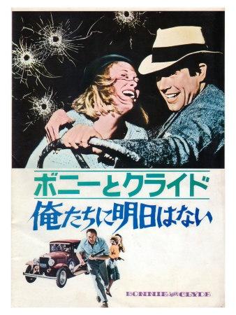 """JAP090 """"Bonnie and Clyde"""" Arthur Penn 1967: Moviepost Japan, Clyde Japan, Penn 1967, Bonnie Clyde, Clyde 1967, Japan Posters, Film Posters, Japan Movie Posters, Posters Heavens"""