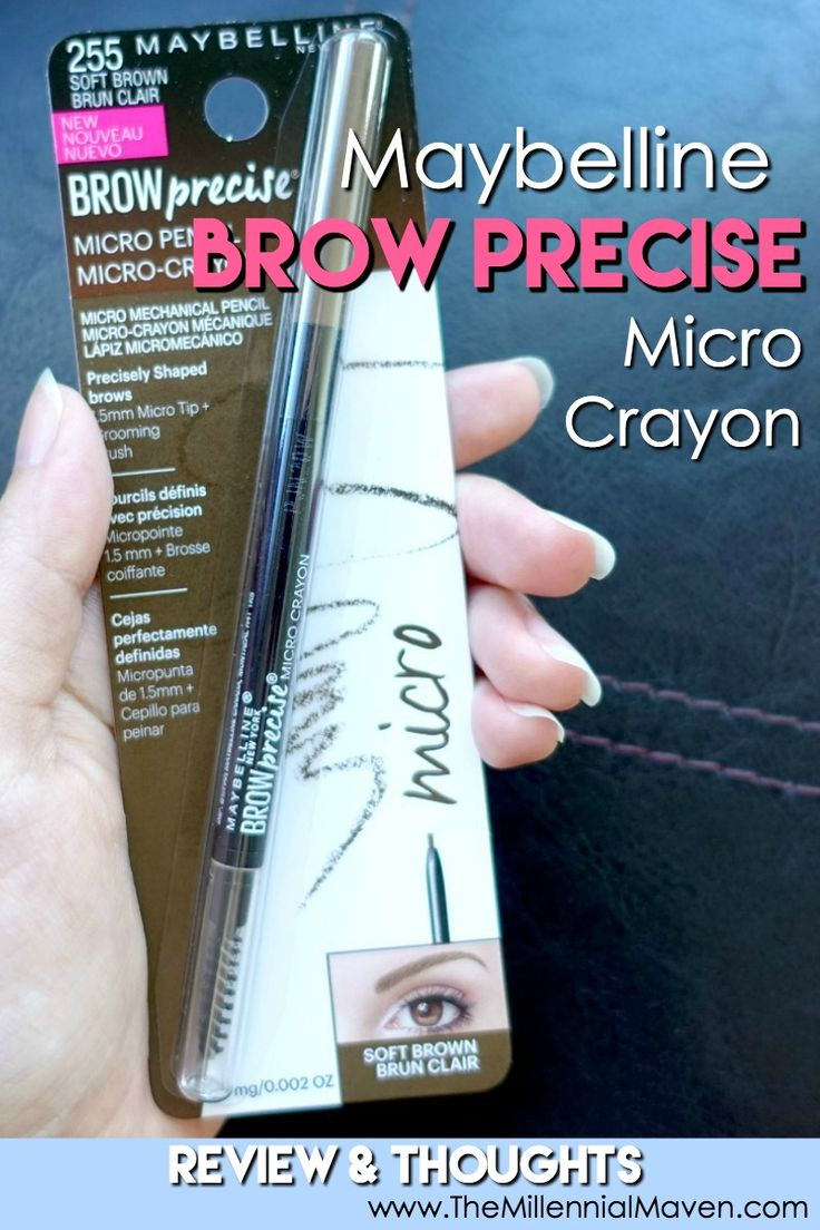 Check out the Maybelline Brow Precise Micro Pencil, all new at the drugstore. This is Maybelline's answer to the micro brow pencil trend. See how it stacks up against the competition in this in-depth review! Click through to the full post.