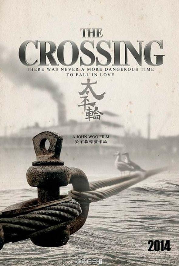 Lo nuevo de John Woo se llama 'The Crossing'