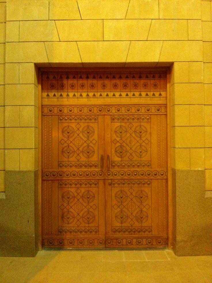 Saudi National Museum