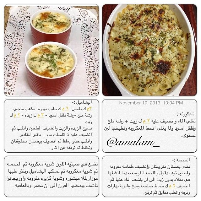 818 best for Arabian cuisine menu
