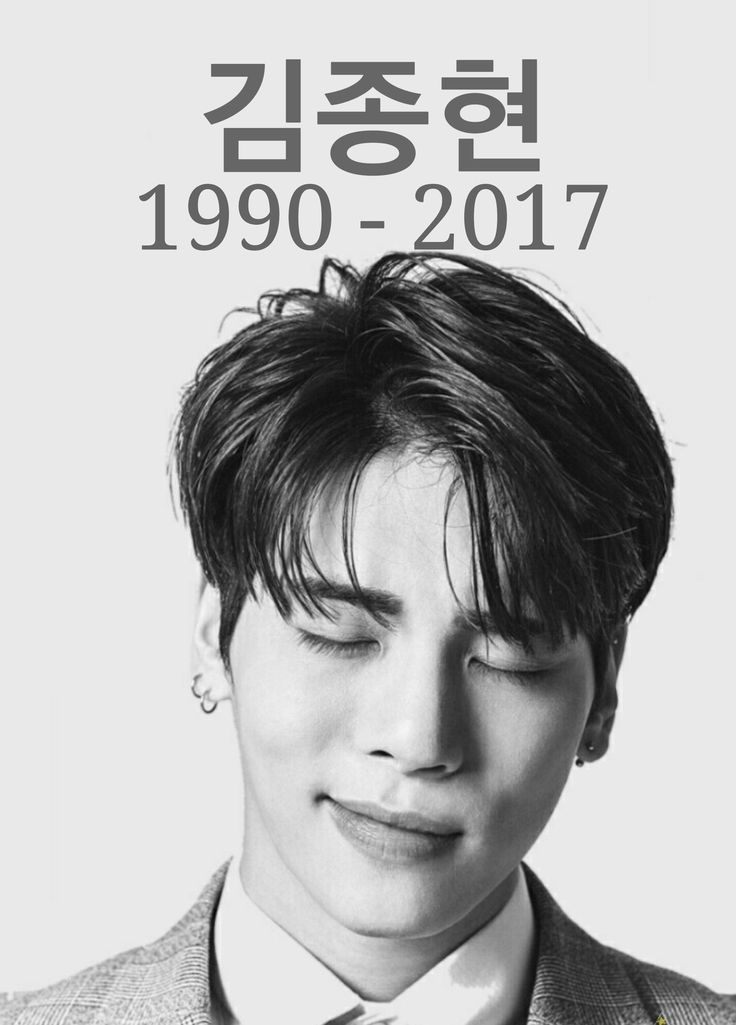 "I was just starting to stan Shinee. I honestly went to sleep at 4 a.m. because I was watching their videos and I remember thinking ""I'm going to make him my bias"". He had my attention through every single video and it hurts me so much, because I feel like I'll never get to truly know him now. My deepest condolences go out to his family,friends, colleagues, and Shawols. Today an angel made it back home RIP Jonghyun."