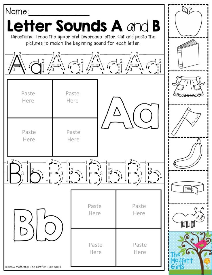 Letter Sounds- Trace the letters. Then cut and paste the pictures to match the beginning sound.  Perfect for the beginning of the school year!  Back to School NO PREP Packet for Kindergarten!
