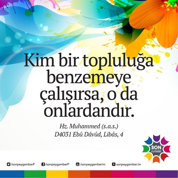 """Rasûlullah (s.a.s) şöyle buyurdu:  """"Kim bir topluluğa benzemeye çalışırsa, o da onlardandır!"""" (Ebu Davud, libas 4) #birhadis"""