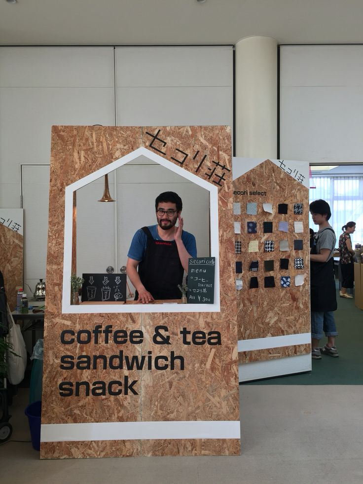 coffee stand,KIOSK,pop-up shop