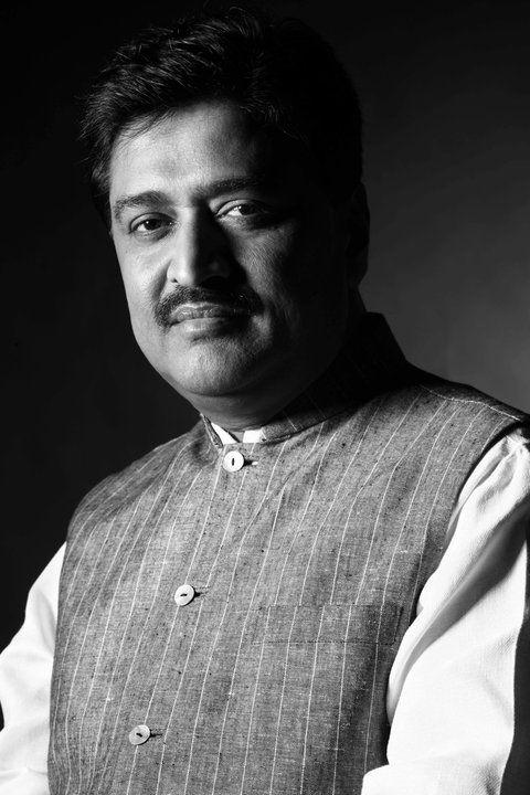 Ashok Chavan Black & White Photo