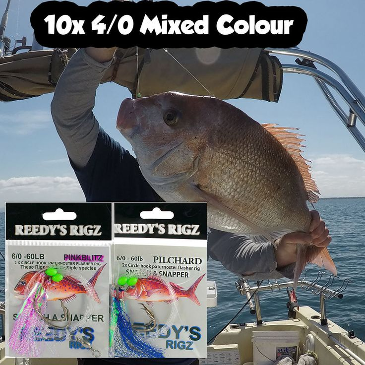 10 Snapper Fishing Rig Paternoster Flasher Rig  Magic Rig 4/0 Hook Mixed Colour