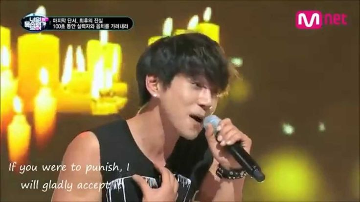 Hwang Chi Yeol - Confession Eng sub ( I can see your voice )