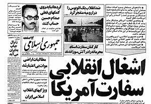 Islamic Republican (newspaper) - Wikipedia