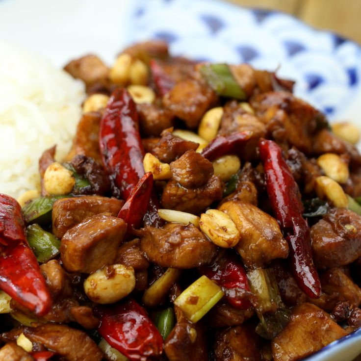 kung pao chicken chinese black pepper chicken kung pao chicken chopped ...