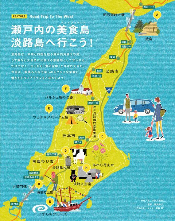 武政 諒 illustration | Works #map #illustration #japanese illustrator