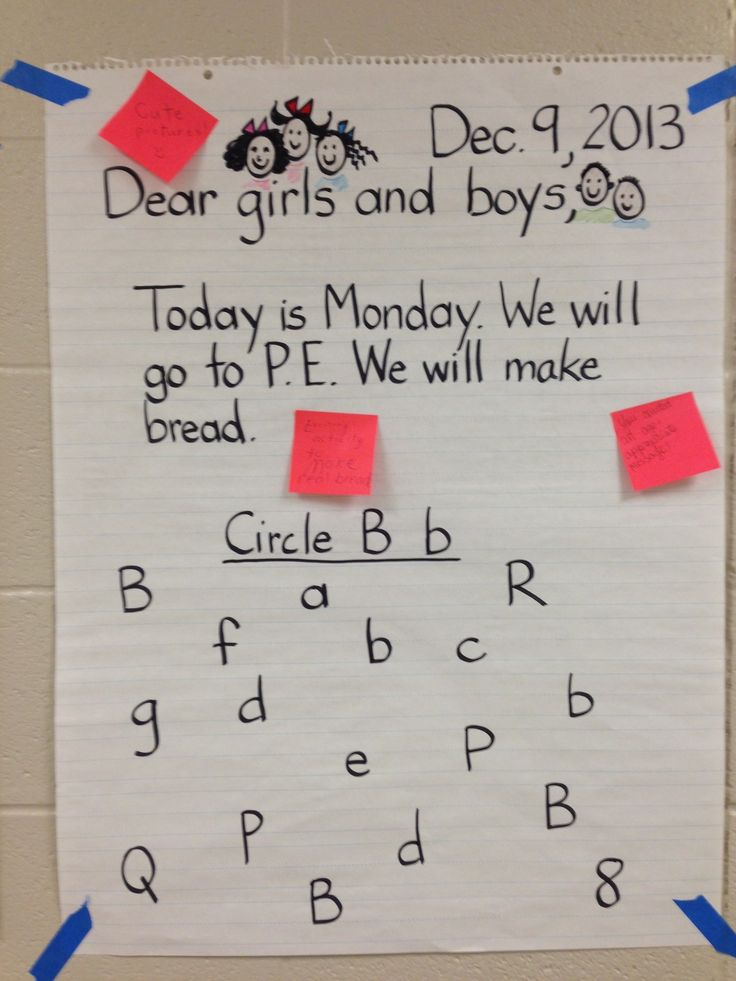 1000+ images about Morning Message on Pinterest | Phonemic ...