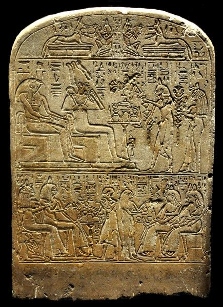 analysis of the ancient egyptian government Ancient egyptian civilizations through the 5 themes of  i will identify the reasons ancient egypt government was a monarchy and it s  use critical analysis to.