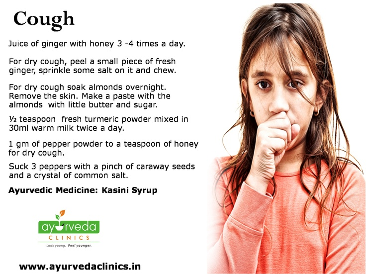 Cough is a manifestation of any kind of obstruction in the tract which facilitates respiration. Although chemical based medicinal treatments for cough are easily available, most of them are known to stifle the mere outbursts alone. Ayurvedic treatment for cough is preferred because it addresses the root cause of the problem and aims to eliminate it. Cough mixtures also have side effects such as constipation and drowsiness. Hence, ayurvedic medicines for cough are considered favourable…