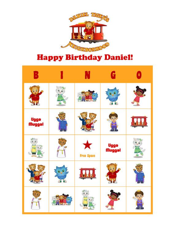 Daniel Tiger's Neighborhood Personalized Birthday Party Bingo Game Bingo Cards Delivered by Email