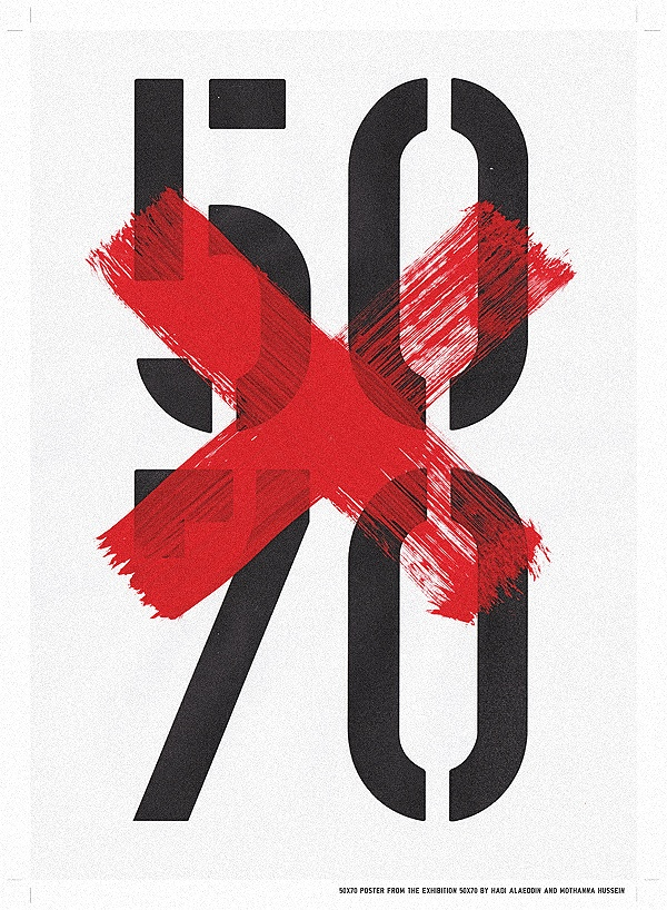 50x70 by Hadi Alaeddin, via Behance: Design Inspiration, Picture-Black Posters, Design Work, 50X70 Posters, Posters Design, Graphics Design, Century Graphics, Posters Porn, Design Layout