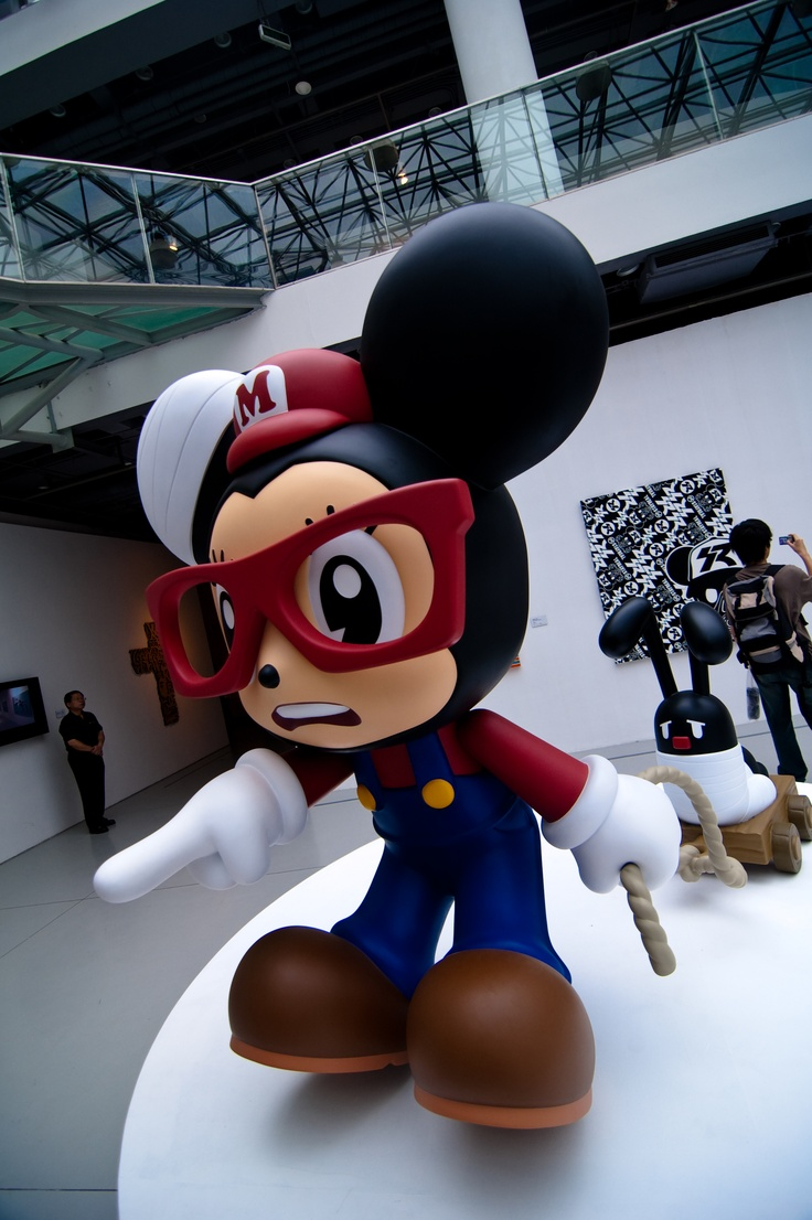Museum of Contemporary Art Shanghai