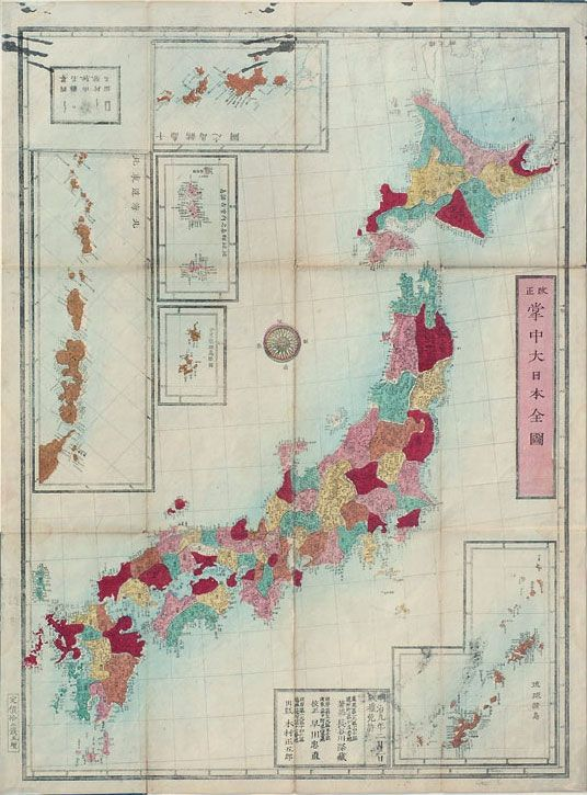 The Antiquarium - Antique Print & Map Gallery - Shinzo Hasegawa - Japan color woodblock