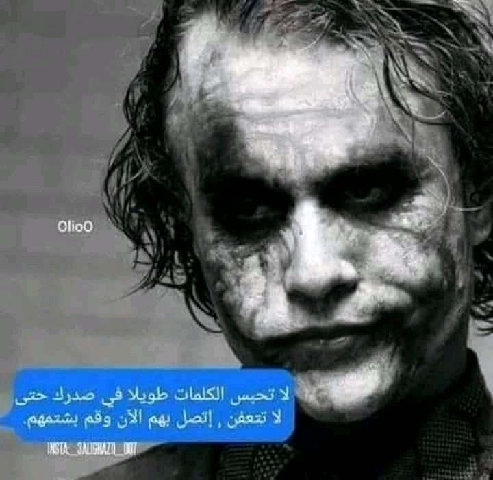 Pin By Modhila On أقوال الجووكر Joker Joker Quotes Joker Wallpapers Joker