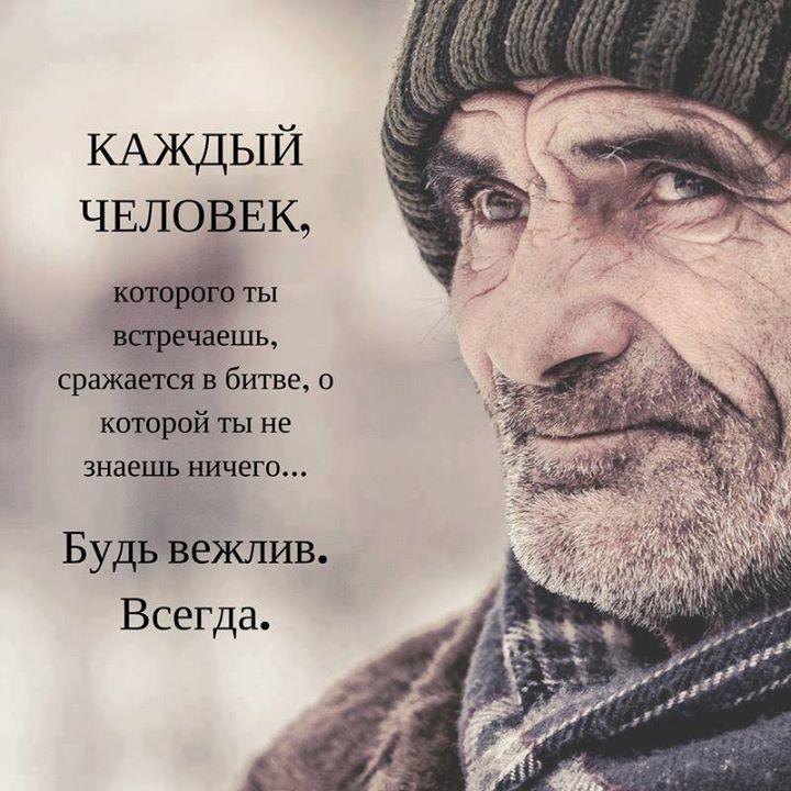 Statusy So Smyslom V Kartinkah 44 Foto Inspirational Quotes Motivation Wisdom Quotes Words