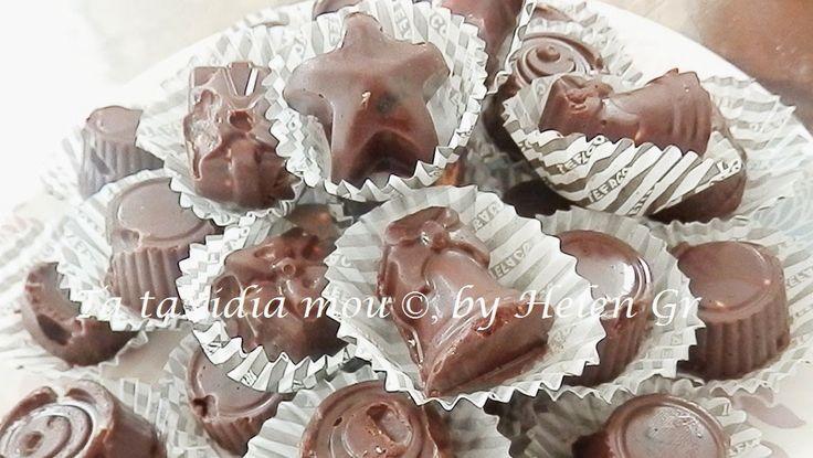 Τα ταξίδια μου : Σοκολατάκια με Αμύγδαλα και Αποξηραμένα Κεράσια - Chocolate Treats with Almonds and Dried Cherries